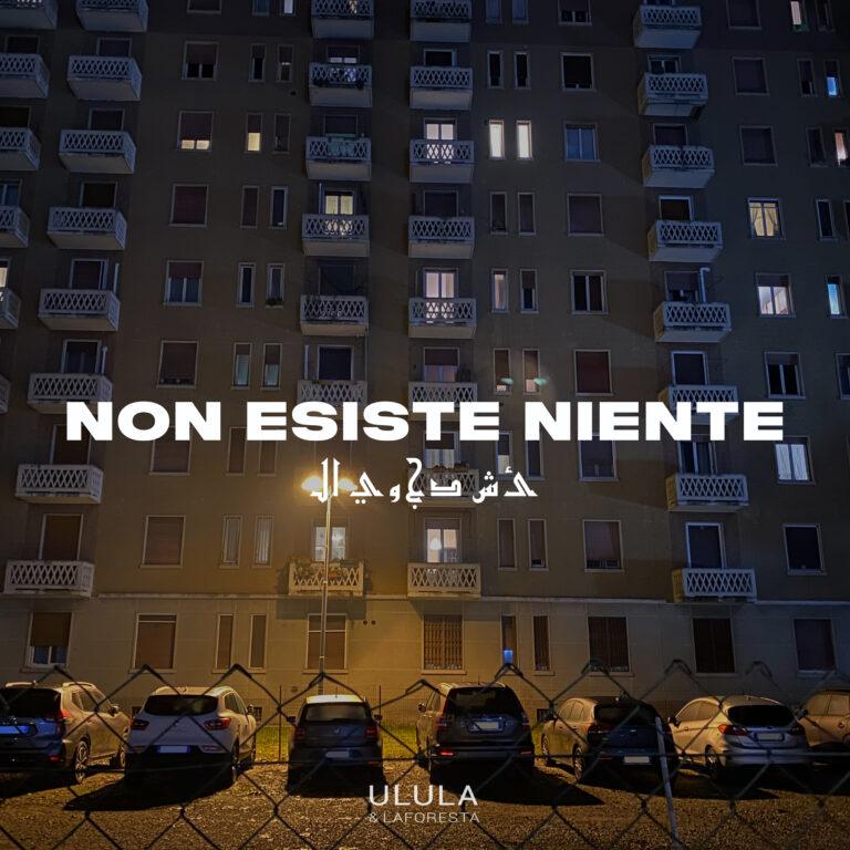 Non esiste niente, il nuovo singolo di ULULA & La Foresta fuori il 16 aprile